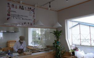 蒸しパン様の施工前写真2