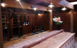 Shiyuya様の施工前写真3
