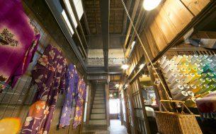 織工房 英様の施工前写真3